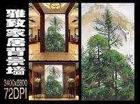 中式玄关松树彩墨画背景墙