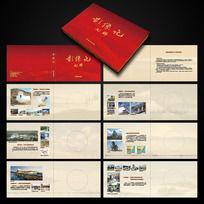 光盘卡书画册设计