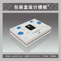 花纹家纺包装盒(平面图效果图)