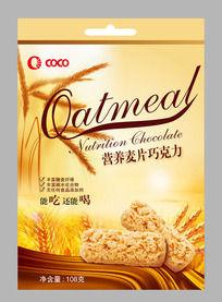 营养麦片巧克力包装袋 国外食品包装矢量