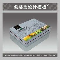 银色茶叶包装盒(平面图效果图)