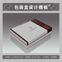银色中国风茶叶包装盒(平面图效果图)