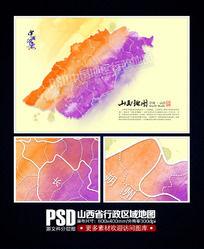 20款 中国地图PSD源文件