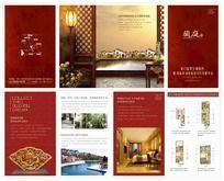 中式房地产折页设计