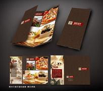 高档餐厅三折页
