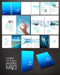 自来水画册 水务公司宣传画册 PSD