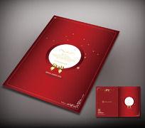 红色商业投标书封面