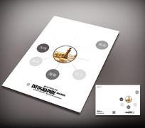 企业文化手册封面