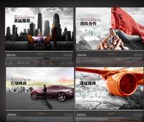 全套服务行业企业文化展板图片