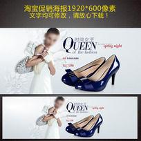 淘宝春夏新品女鞋促销大海报