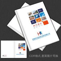 公司企业画册封面