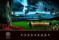 景观园林房地产广告设计
