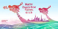 创意端午节赛龙舟海报设计 PSD