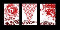 剪纸传承中国文化艺术海报
