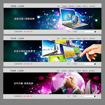 科技行业网站BANNER