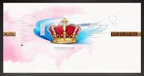 王者企業形象文化海報設計