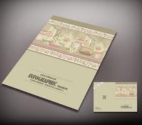 瓷器产品画册封面