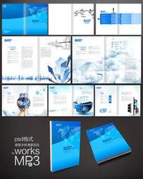 科技企业形象宣传册 PSD