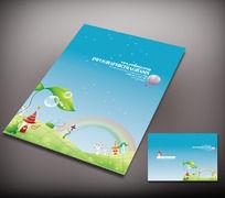 幼儿园招生宣传册封面