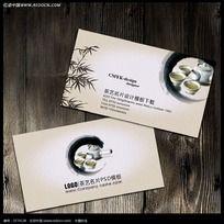 茶文化餐饮名片