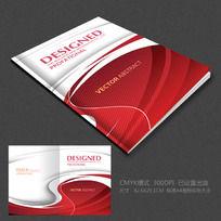 红色动感背景创意画册设计