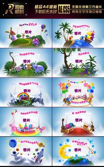 儿童生日电子相册宝宝成长相册AE模板