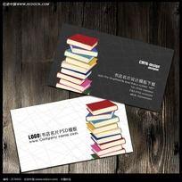 书店名片 PSD