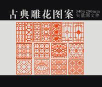 中式花纹镂空隔断