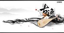 古逸中国风艺术海报