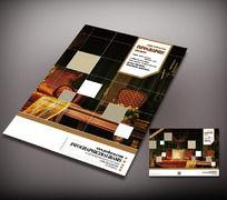 欧式家具产品画册封面图片