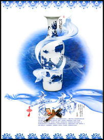 青花瓷瓷瓶海报