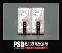 17款 茶叶包装设计PSD下载