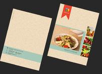 餐厅画册封面