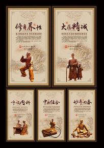 传统中医文化展板挂图