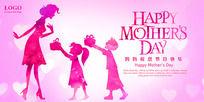 12款 母亲节感恩节海报
