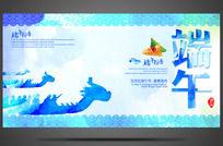 中国风水墨端午节主题海报设计