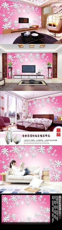 花纹粉色背景墙图片