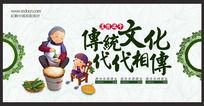 端午节包粽子习俗宣传海报