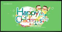 欢庆儿童节促销活动背景