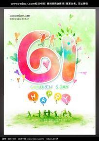 8款 六一儿童节宣传海报素材PSD下载