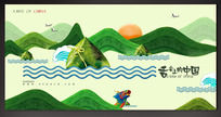 舌尖上的中国端午节宣传海报图片