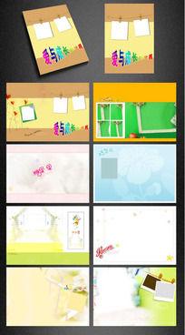 2014幼儿成长记忆成长档案画册背景模板