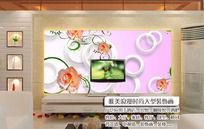3d立体卡通唯美鲜花客厅电视背景墙