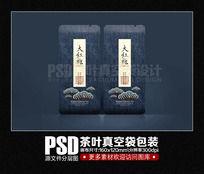 大红袍茶叶真空袋包装设计 PSD