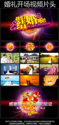 8款 婚庆视频片头电子相册模板PPT素材下载