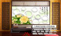 客厅3D牡丹国画电视背景墙图片