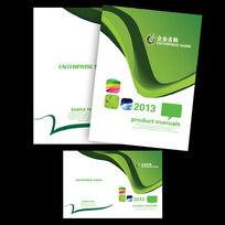 绿色简洁画册封面设计