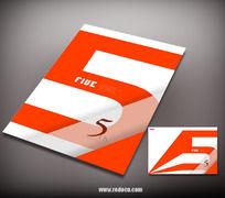 5周年纪念宣传册封面