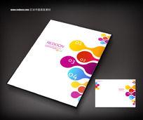 彩色印刷厂宣传册封面