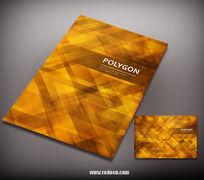 橙色方块封面